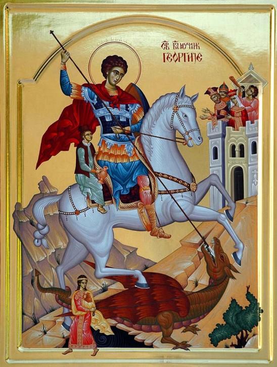 Свети великомученик и победоносац Георгије – Ђурђевдан