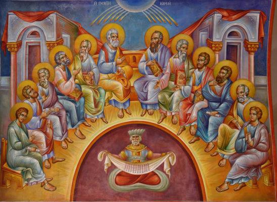 Силазак Светог Духа на Апостоле – Педесетница